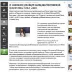 Novosti Tashkent