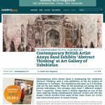 Islamic Arts Magazine (U.K.)