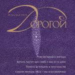 Dorogoy Magazine (Kazakhstan)