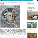 Achievements News (Russia)