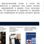 achievements-news02