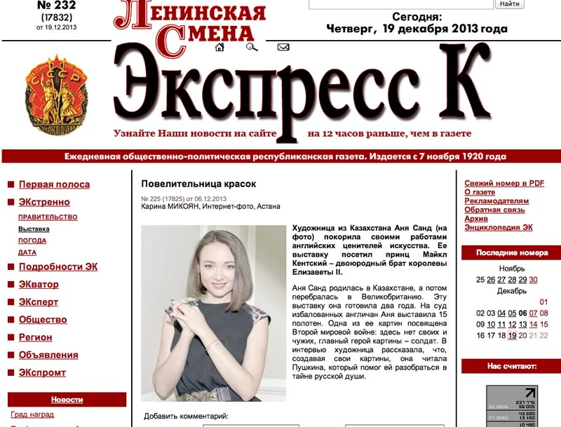 express-k