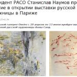 Raso.ru