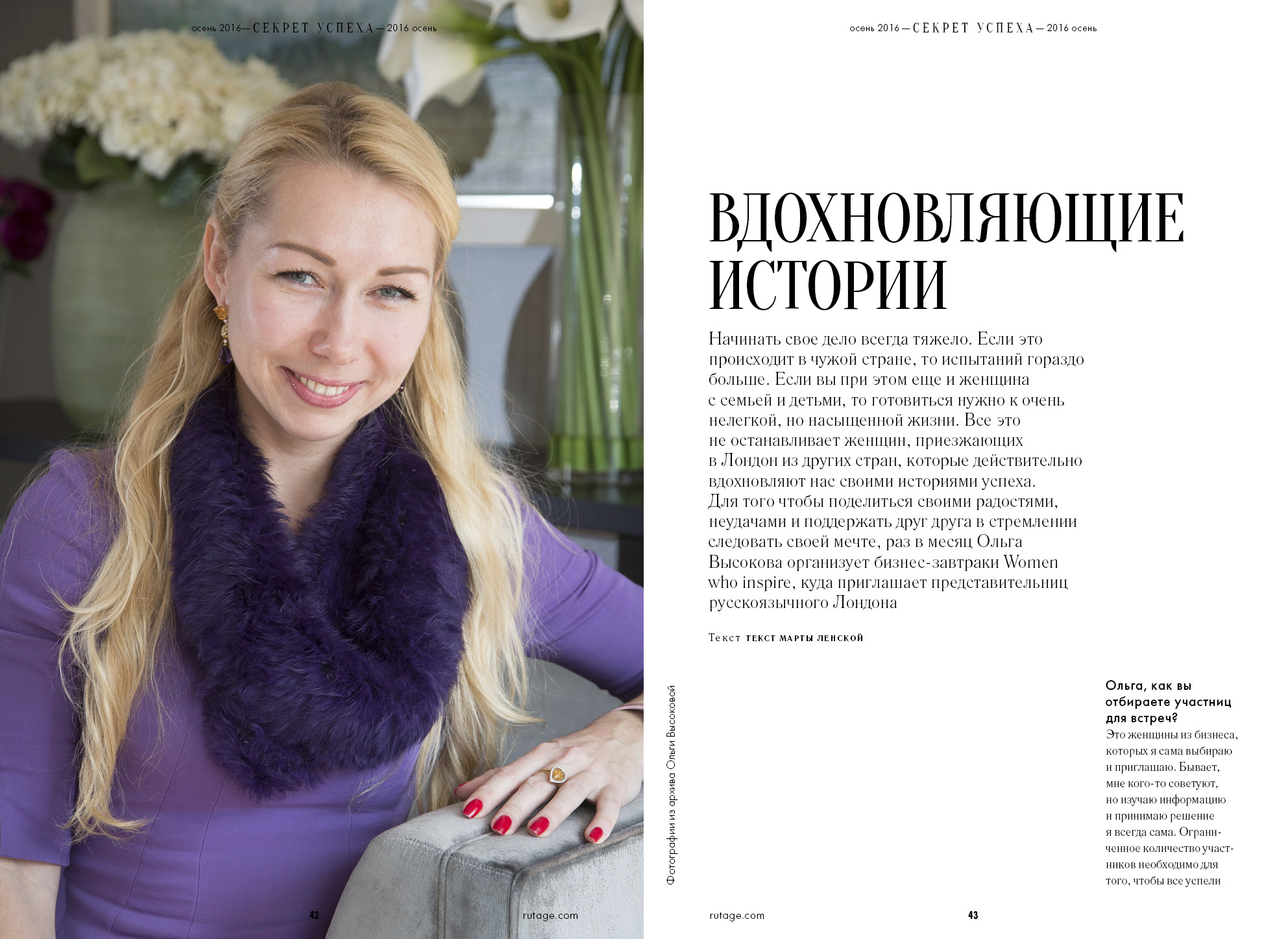 routage-magazine-annya-sand-1
