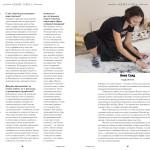 Routage Magazine